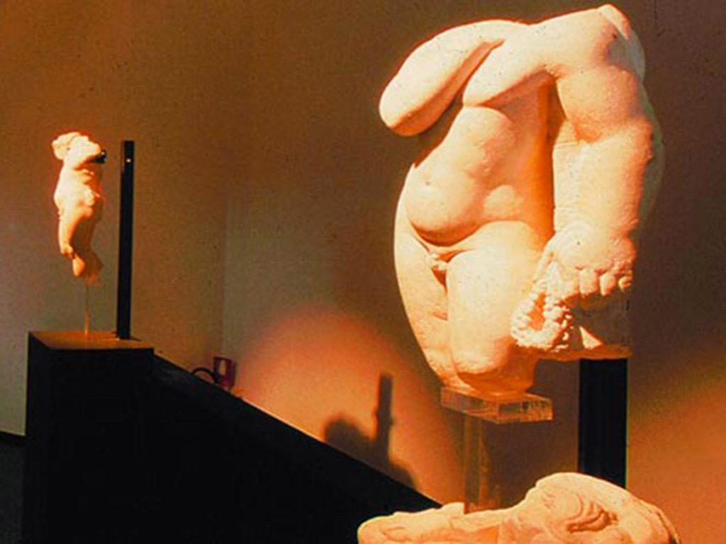 Museo Archeologico Urbisaglia